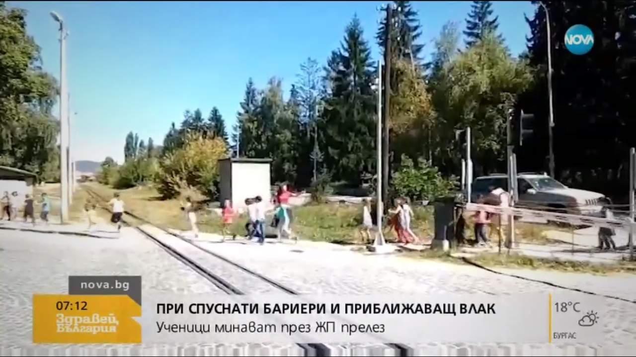 Безразсъдство във Велинград: Жена кара група деца да пресичат ЖП прелез секунди преди минаването на влака