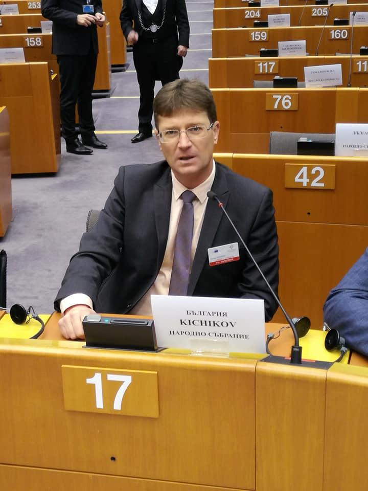 Сергей Кичиков: Страната ни се нуждае от политически рестарт