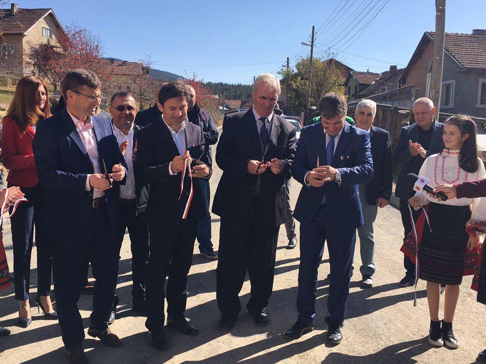 Селата Юндола и Бутрева с нови асфалтирани улици