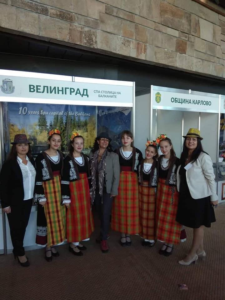 Велинград се представи на XV Международно изложежение в Смолян