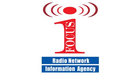 """Програмата на Радио """"Фокус"""" вече се излъчва и във Велинград на честота 101.2MHz"""