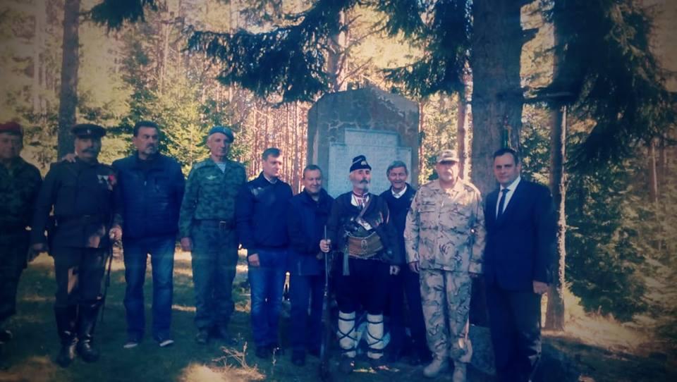 Поклон пред паметта на героите на връх Велийца