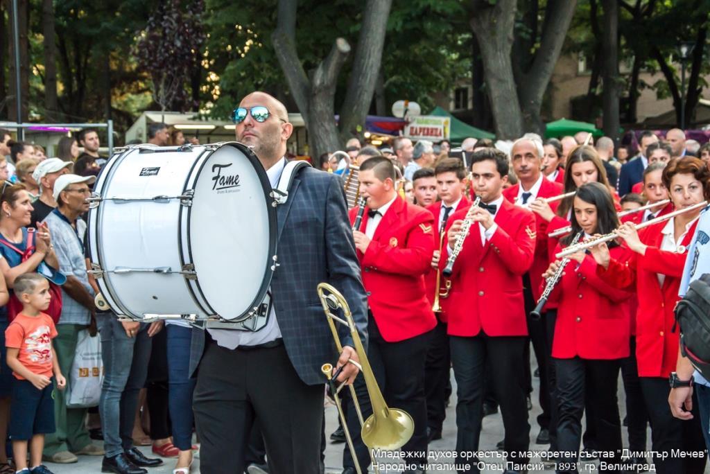 Напрежение с духовия оркестър на Велинград