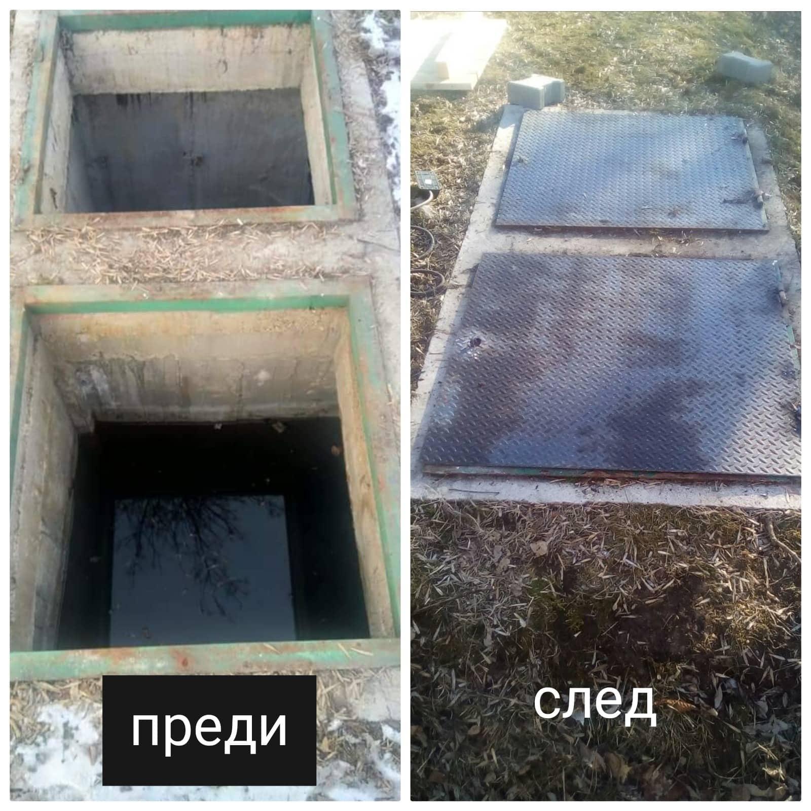 След сигнал в социалните мрежи общината обезопаси шахти на Сярна баня