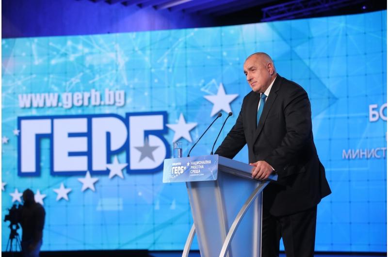 Бойко Борисов: Докато нашите опоненти се борят само за власт, ние искаме да направим живота на хората по-добър
