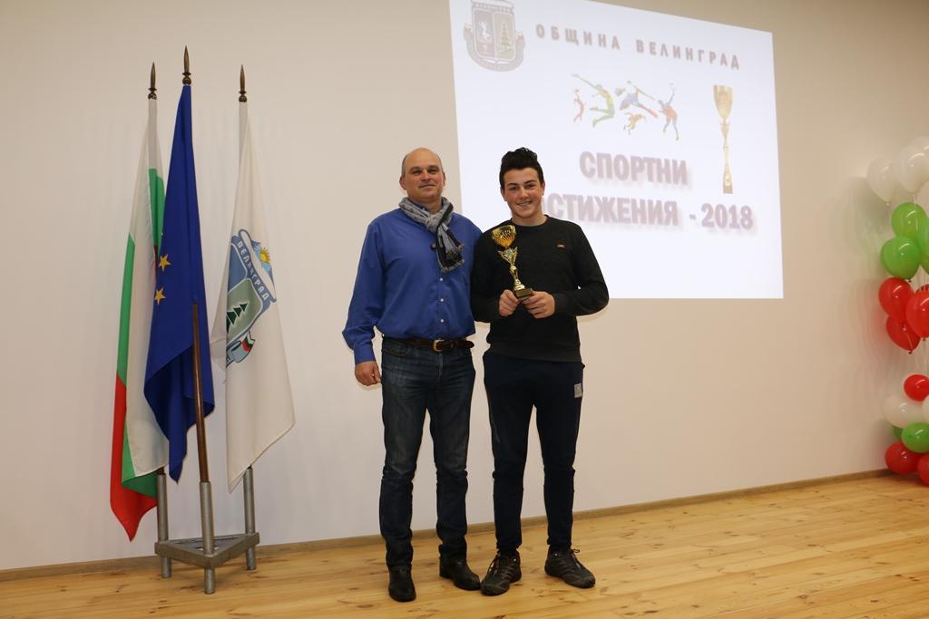 """Ученик на НПГГС """"Христо Ботев"""" бе награден за спортни успехи през 2018-а"""