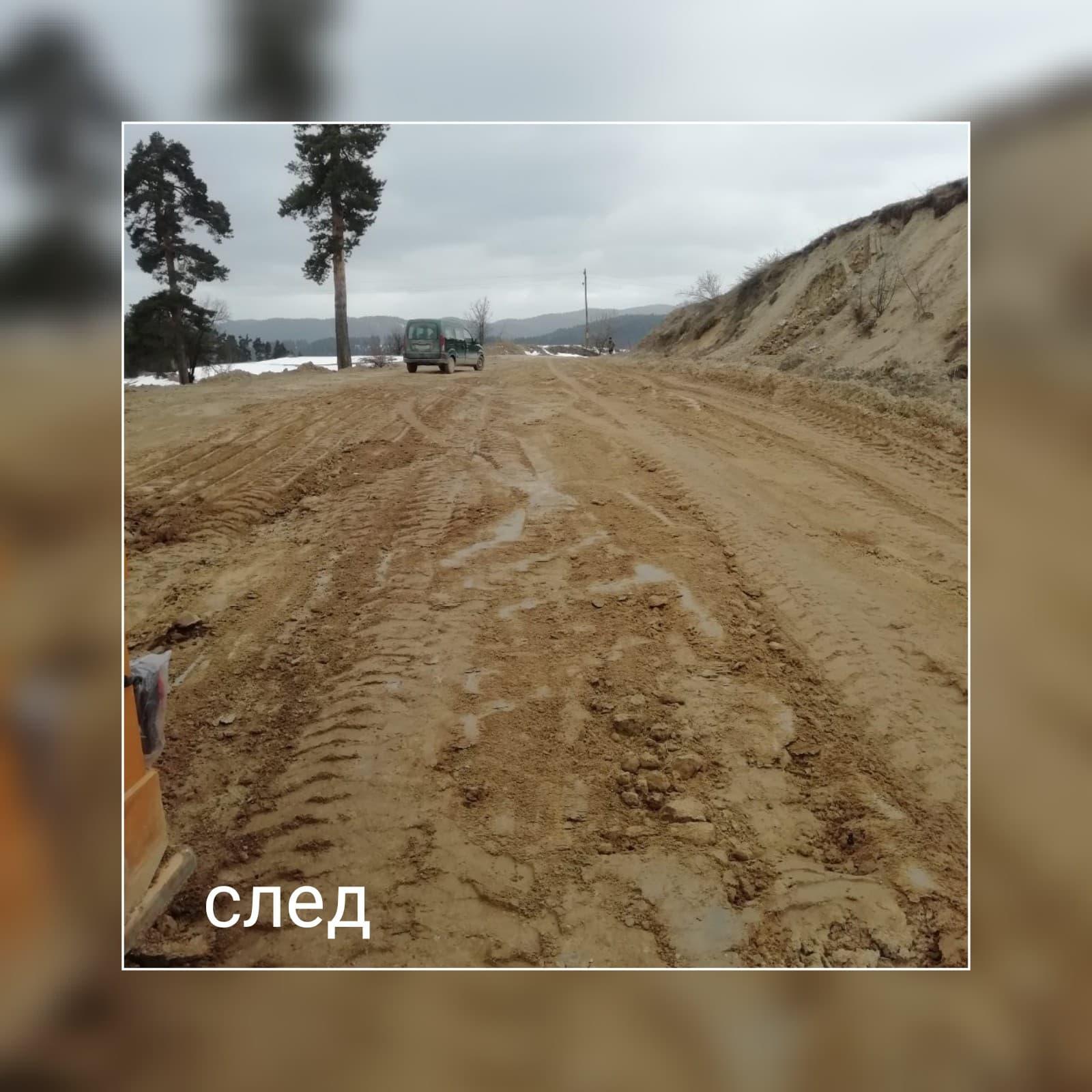 Община Велинград ремонтира пътя за Грашево и Мечо корито
