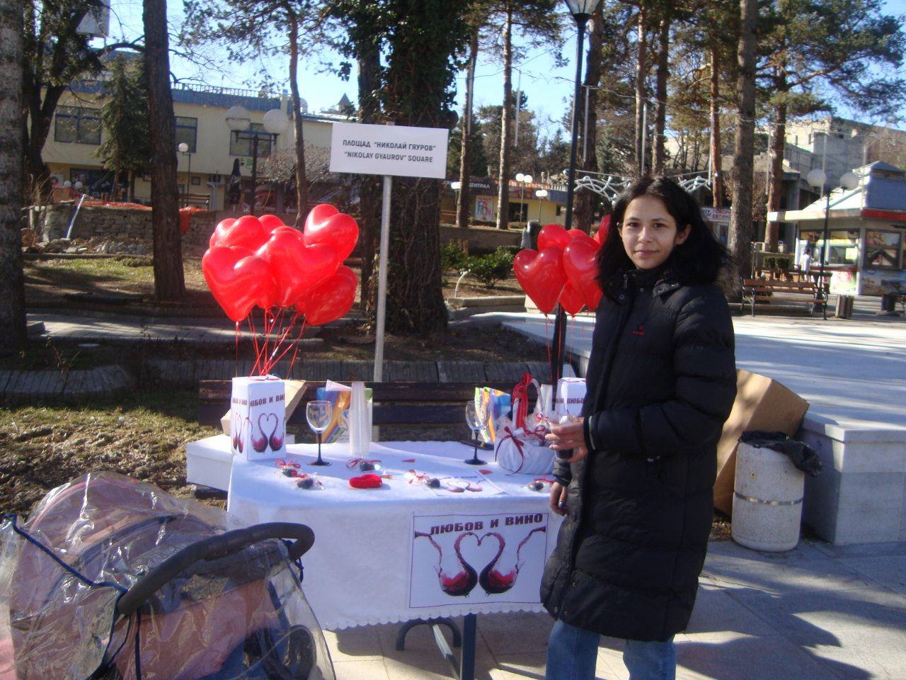 Велинград отбеляза Деня на любовта и виното