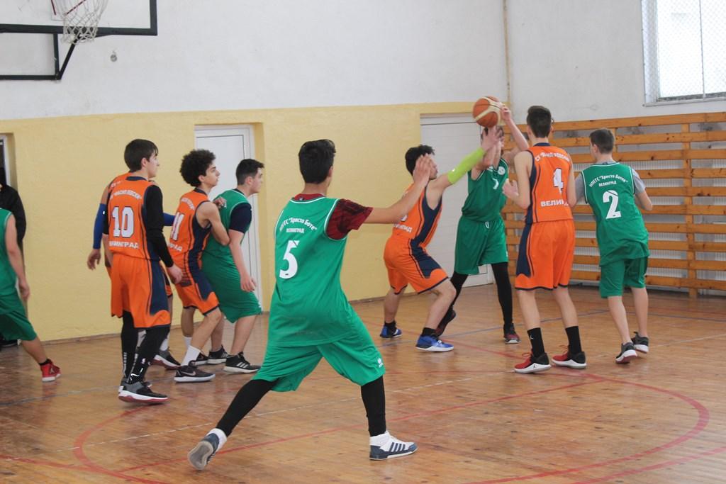 Ясни са класиранията в ученическите състезания по баскетбол