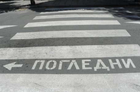 Служители от РУ-Велинград разследват случай на пътен инцидент с починал пешеходец