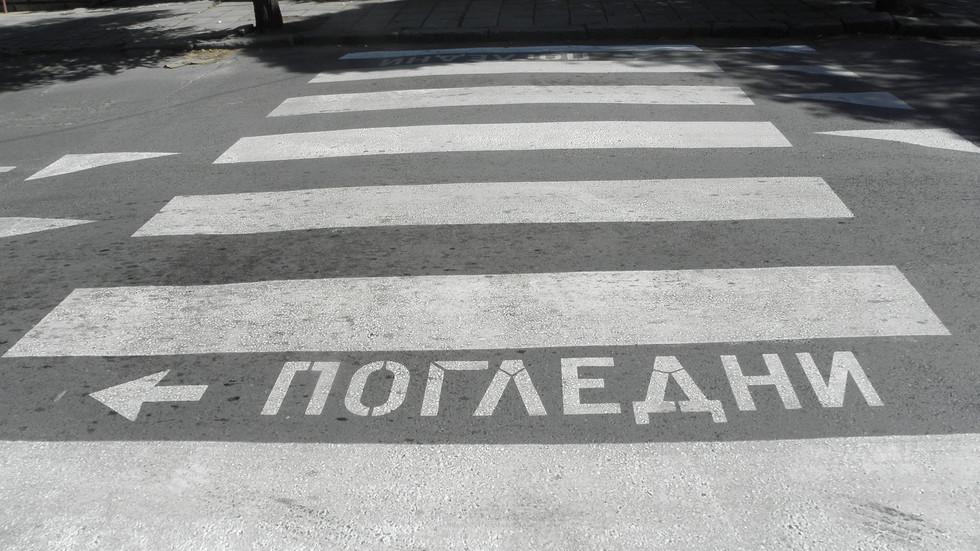 Община Велинград започва полагането на пътна маркировка