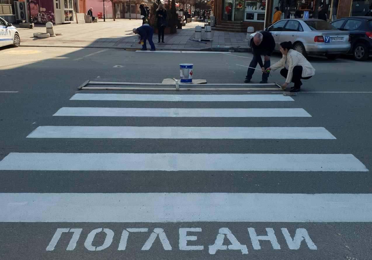 Общината поставя пешеходни пътеки по ключови артерии в града