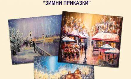 """Даниела Стойкова с изложба маслени платна във Велинград – """"Зимни Приказки""""."""