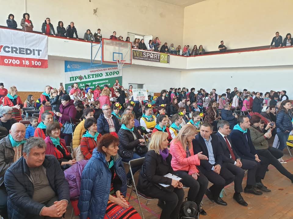 """Кметът д-р Коев откри осмия Национален Фолклорен фестивал """" Пролетно хоро"""""""