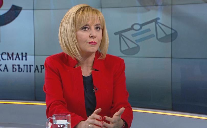 Омбудсманът Мая Манолова: Депутатите да изберат кои интереси ще защитят – на 30 банки или на 6,5 млн. граждани