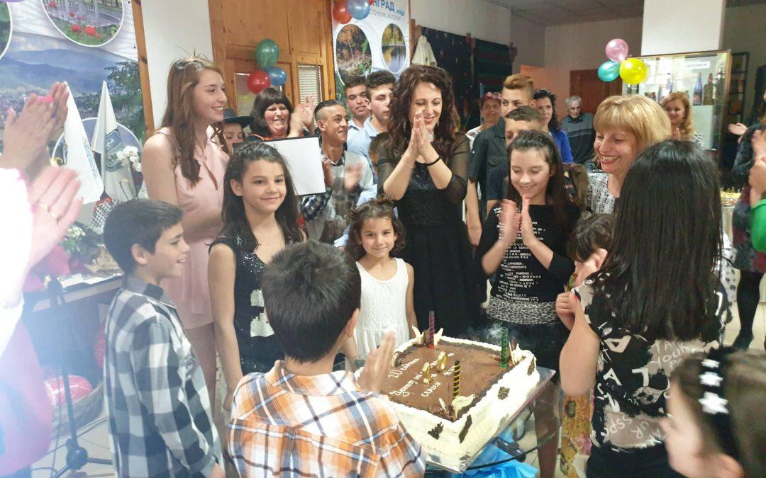10 години отбеляза Центърът за настаняване от семеен тип  във Велинград