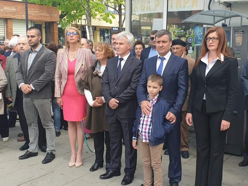 На Гергьовден Велинград почете деня на храбростта и българската армия