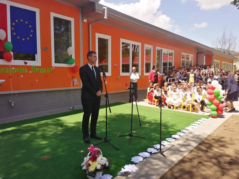 Откриха новата детска градина в село Драгиново