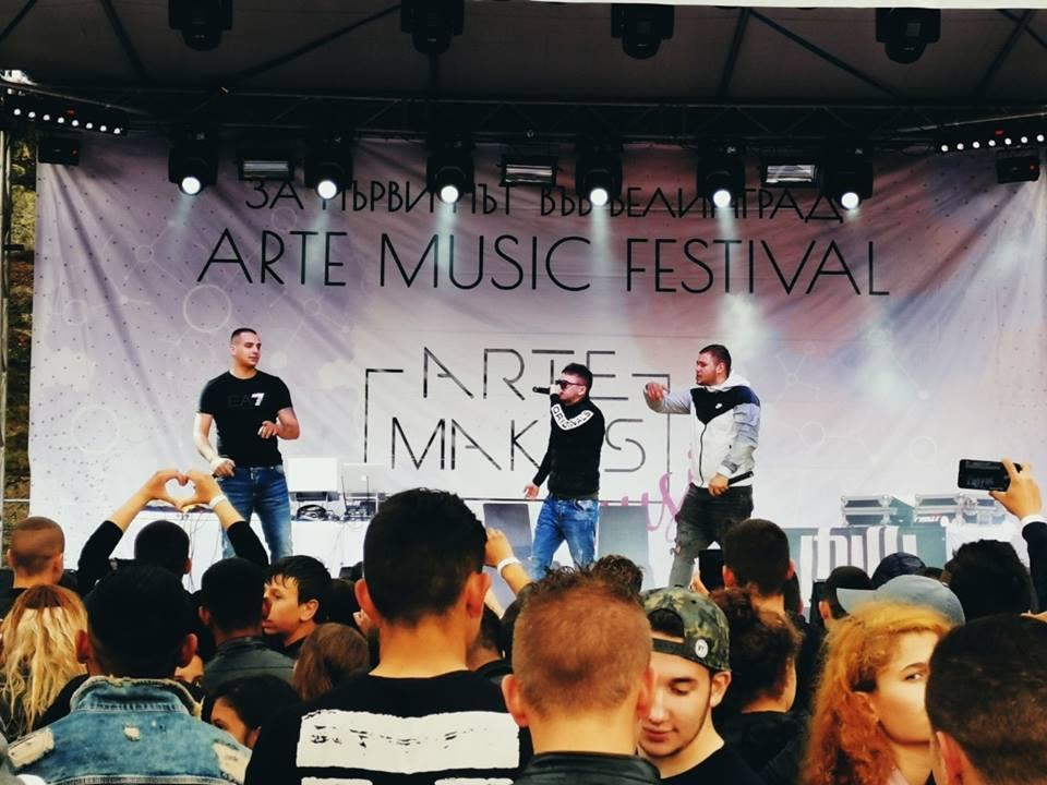 """""""Арте мюзик фестивал"""" събра популярни БГ звезди във Велинград"""