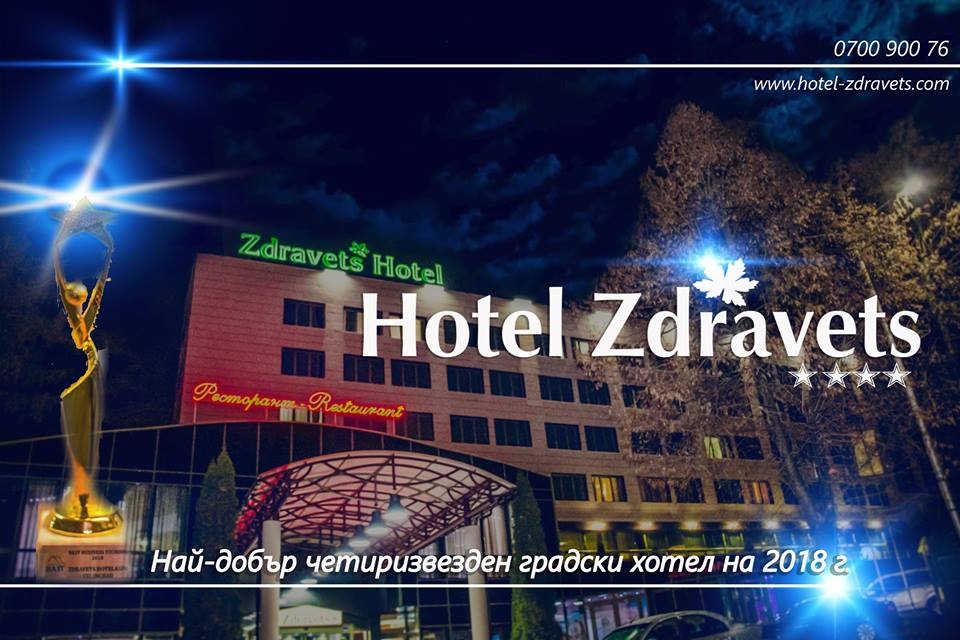 Първият хотел във Велинград е финалист за Балканските Оскари