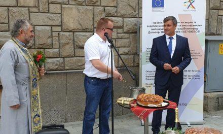 """Проектът """" Внедряване на мерки за енергийна ефективност в многофамилни жилищни сгради в град Велинград"""" беше представен на пресконференция на 25.06.2019 г. от 13.30 часа в сградата на община Велинград /малка зала/."""