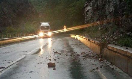 Следобед в ОДМВР-Пазарджик е получен сигнал за настъпило ПТП на пътя Варвара-Велинград