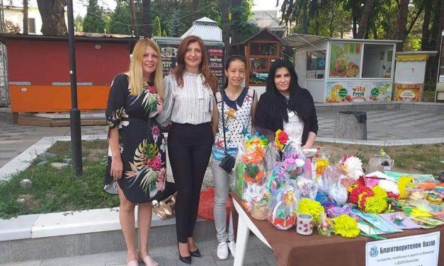 Велинград отбеляза Международния ден за борба с наркотиците с концерт и благотворителен базар