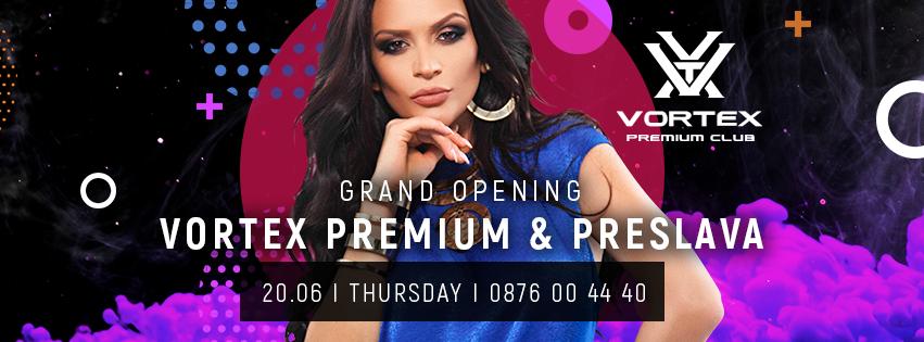 Готови ли сте за Vortex Premium Club? Началото ще даде Преслава