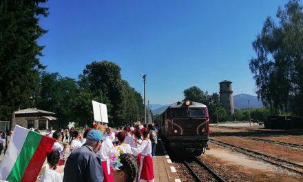 И Велинград се включва в отбелязването на 80 години от откриването на теснопътния участък Чепино- Белица