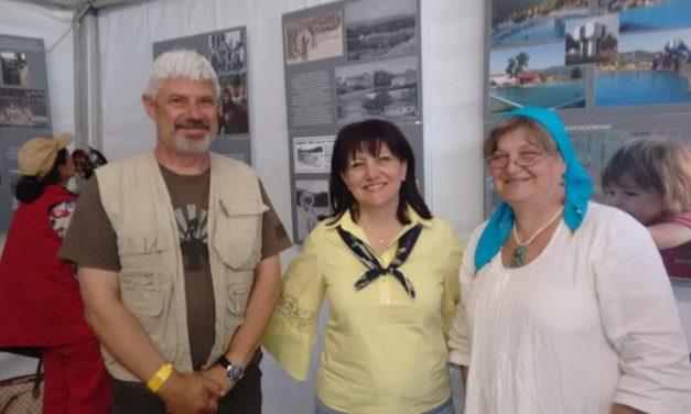 Велинградският исторически музей се представи на Рожен с фотоизложба