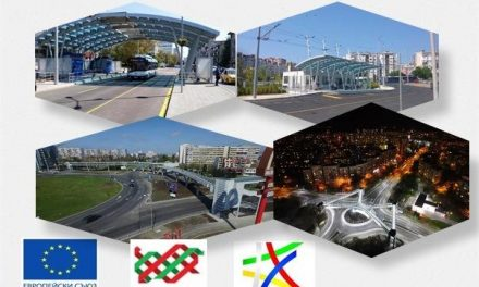 МРРБ пита: Европейските проекти промениха ли Вашия град