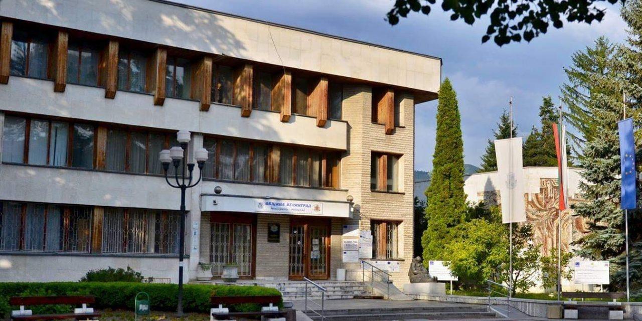 Пореден натиск със запор на сметките на Община Велинград