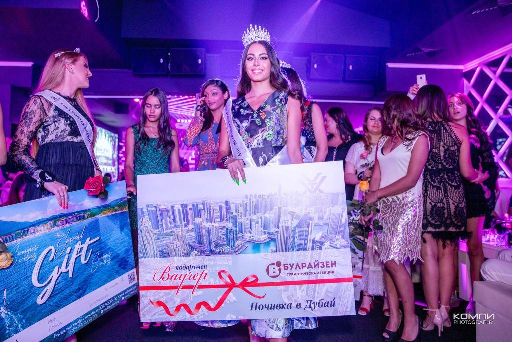 Стефани Юрукова от Велинград е Miss Vortex Premium 2019