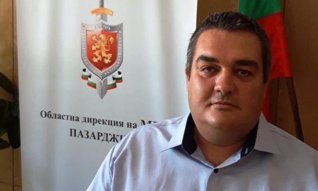Със Заповед на Министъра на вътрешните работи от днес комисар Светослав Телбизов е временно преназначен на длъжността заместник директор на ОДМВР-Пазарджик