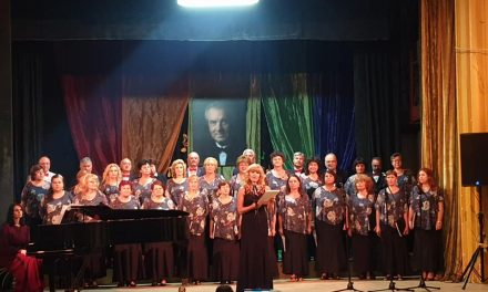 Тържествен концерт по повод 90 годишнината от рождението на Николай Гяуров