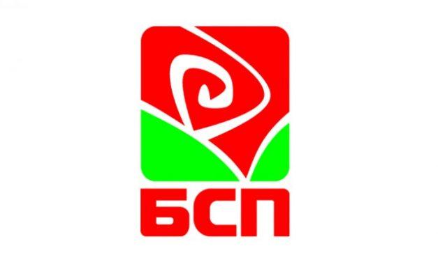 БСП обяви кандидатите си за кметове на Пазарджик и Велинград