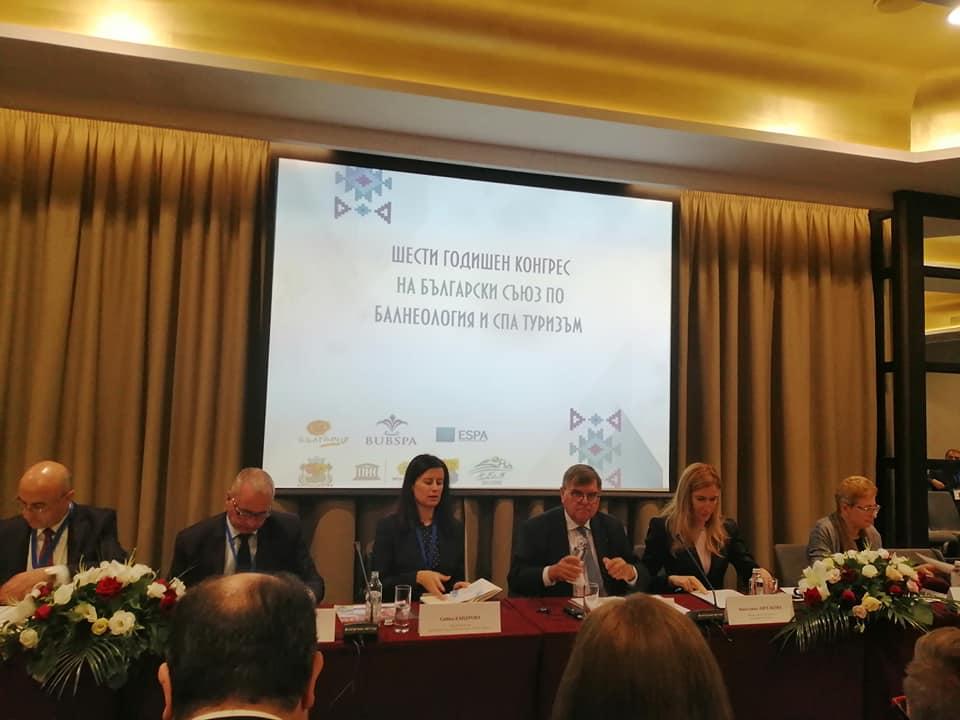 Велинград ще бъде домакин на Конгреса на BUBSPA през 2020-та година