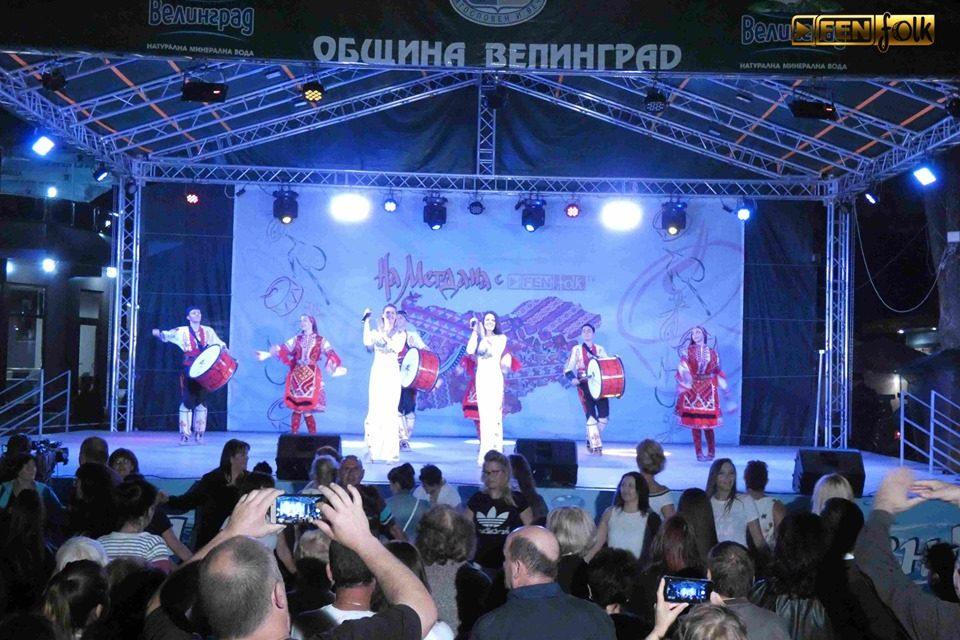 """Над 3000 души събра """"На мегдана с Фен Фолк ТВ"""" във Велинград"""