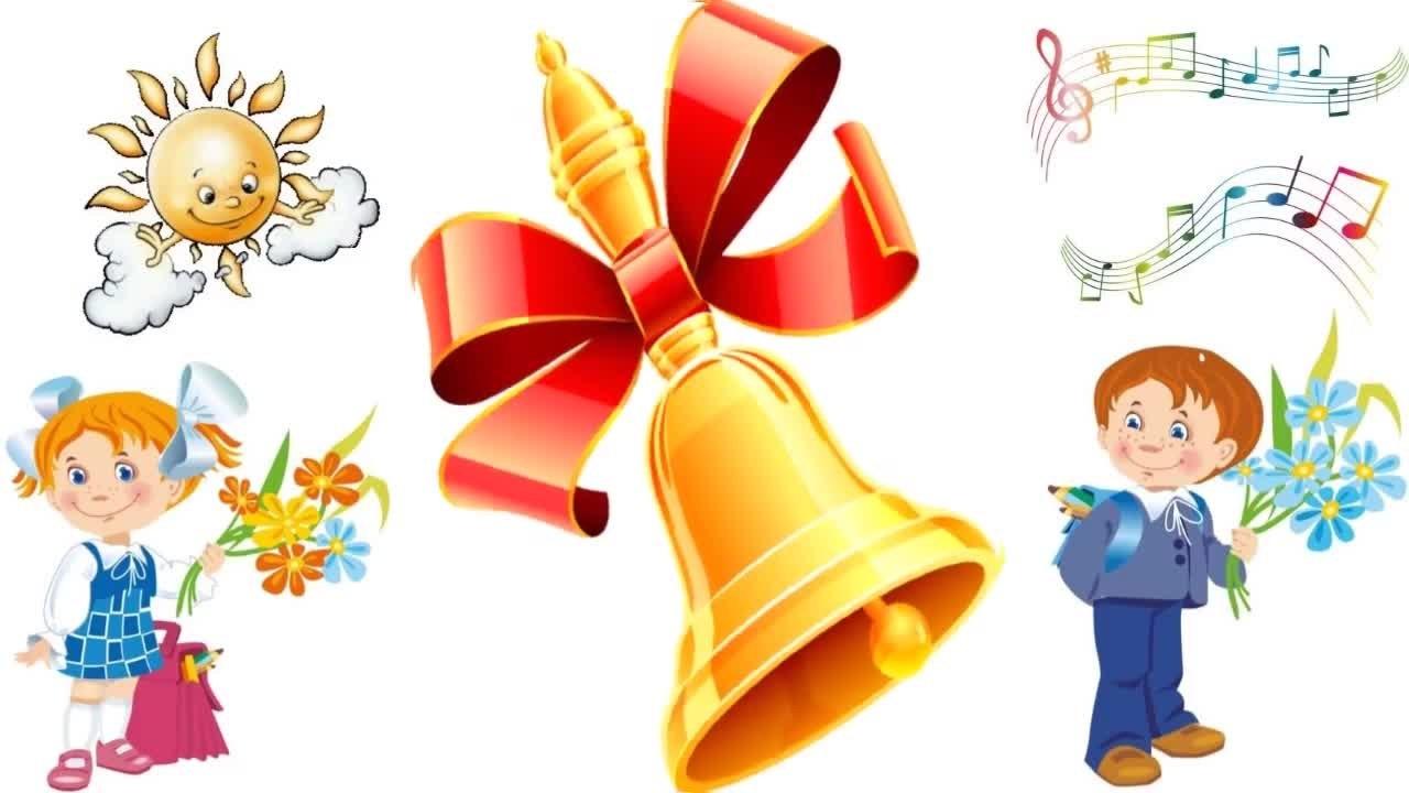 Започва новата учебна година ! Децата с трепет очакват този ден, а заедно с тях много развълнувани са родители, близки и преподаватели ! В тази връзка ОДМВР и РДПБЗН в Пазарджик предприемат комплекс от мерки за нормалния старт на новата учебна година още от началото на месец септември.