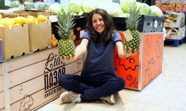 Теменужка Гаджева от Велинград с награда от практиканската програма на Лидл България