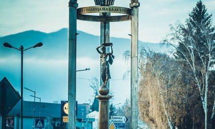"""""""Сдружение на хотелиери и ресторантьори – Велинград и Западни Родопи""""  е финалист за престижни награди"""