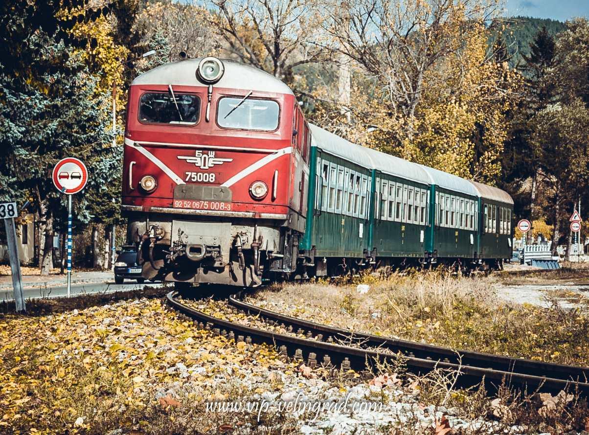 """От тази вечер БДЖ възстановява удобната бърза вечерна връзка на влак """"Родопи"""" с влак """"Слънчев бряг"""" за направление София!"""