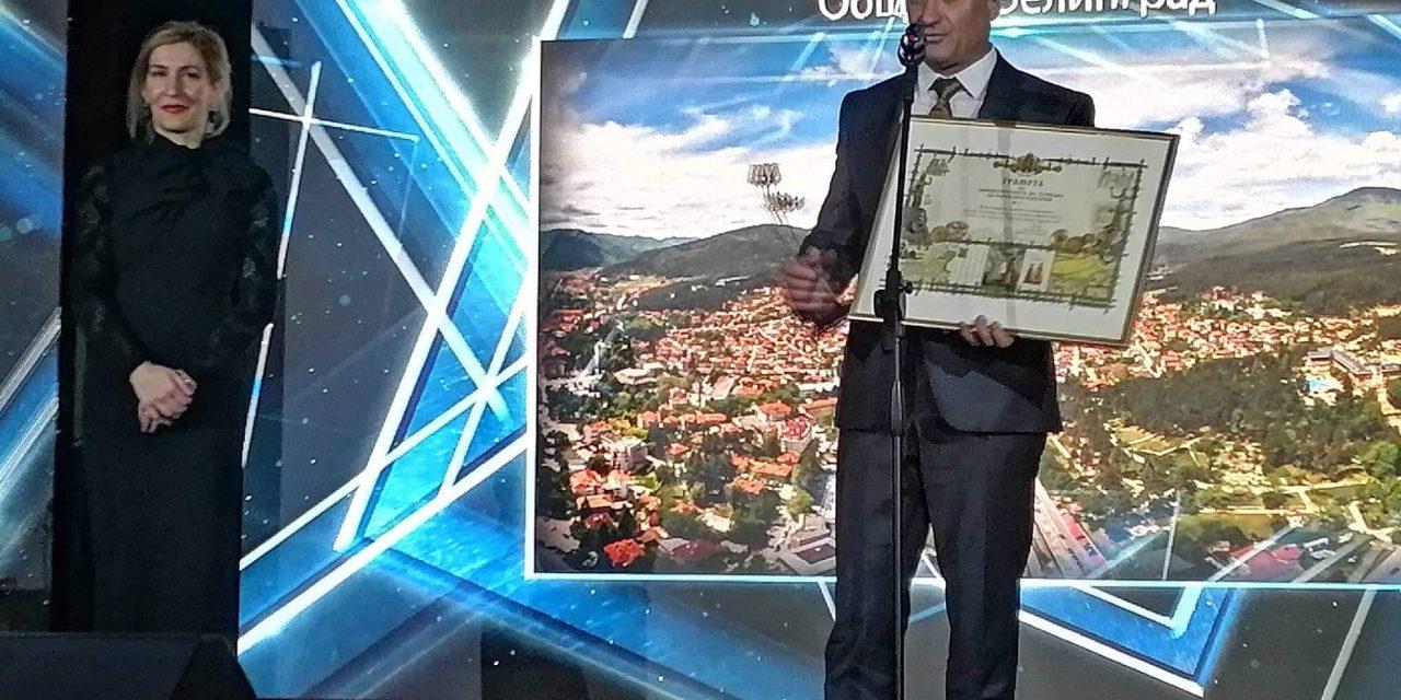 Кметът на Велинград със златен хеттрик в туризма