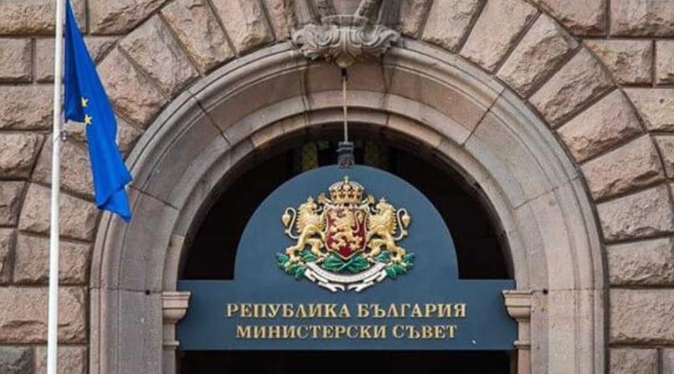 Близо 610 000 лева отпусна Правителството на община Велинград
