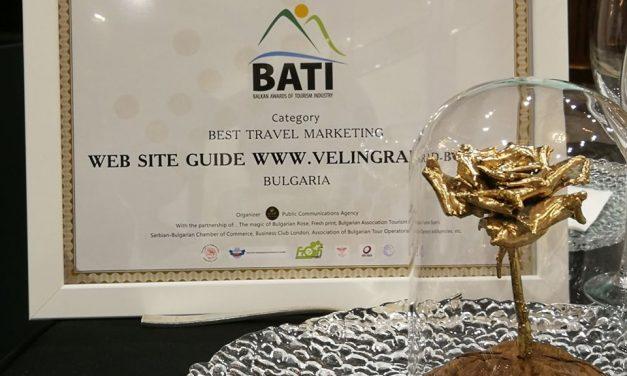 Златна статуетка спечели сдружението на хотелиерите във Велинград на Balkan Awards of Tourism Industry 2019