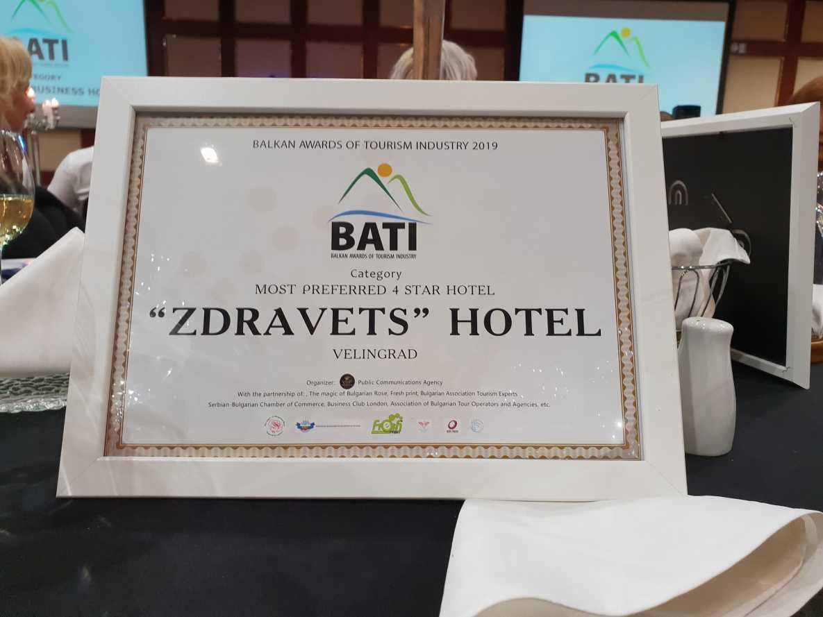 """Хотел Здравец спечели приза """"Най-предпочитан 4-звезден хотел на балканите"""", а мениджърът на хотела – Салих Кунгьов, с награда за """"Най-добър принос за развитието на туризма"""""""