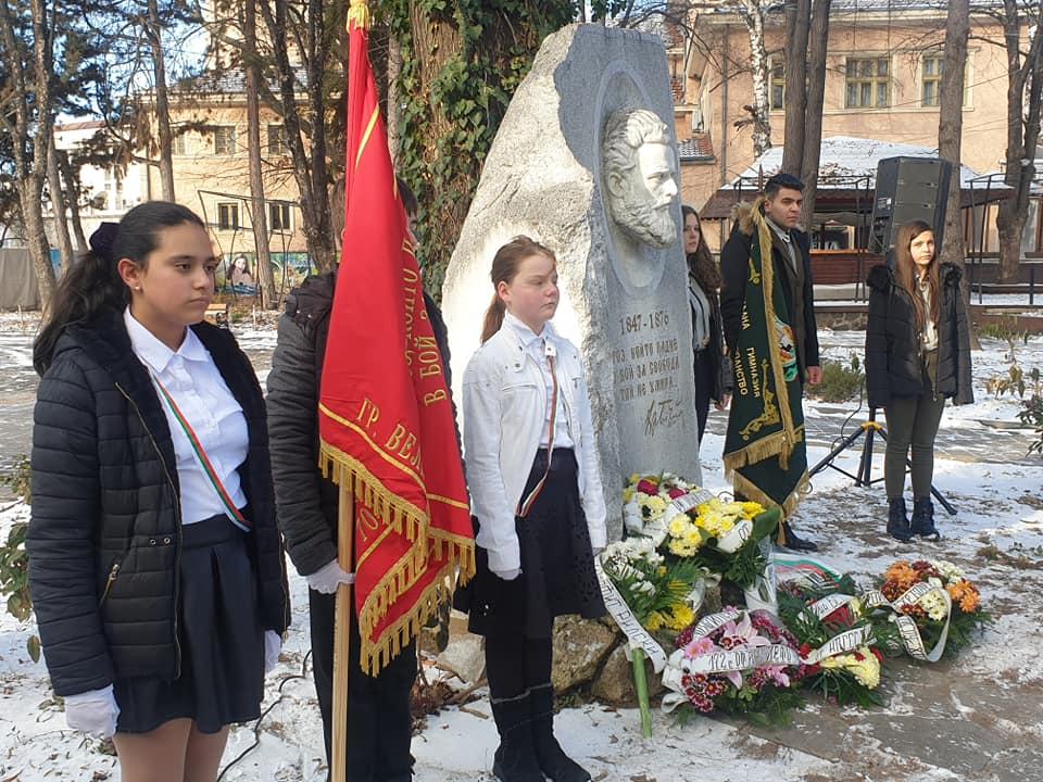 Велинград отбеляза 172 години от рождението на великия Ботев