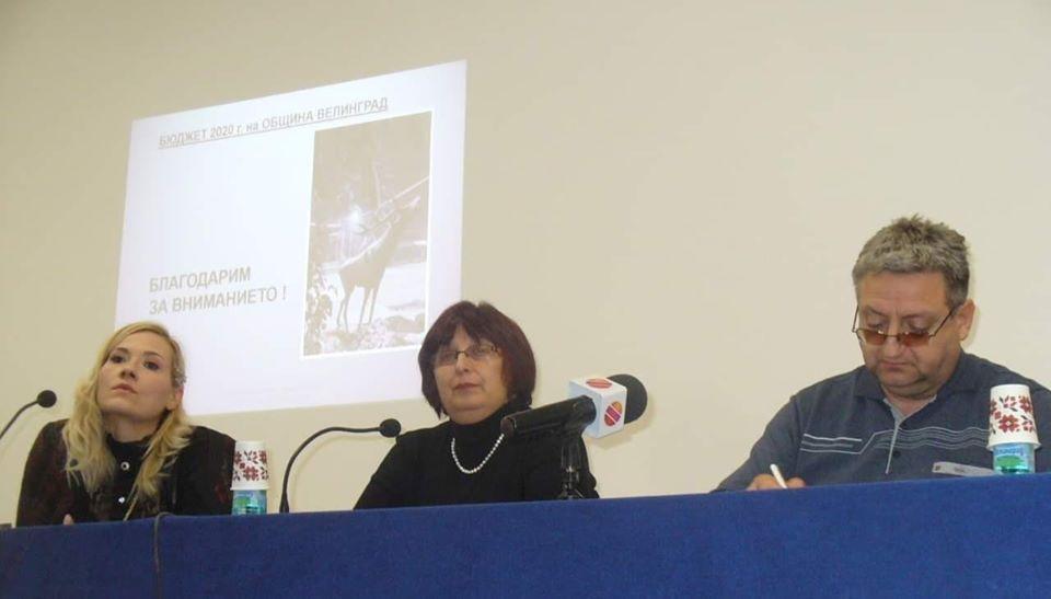 Публично обсъждане на проектобюджета на община Велинград за 2020 година