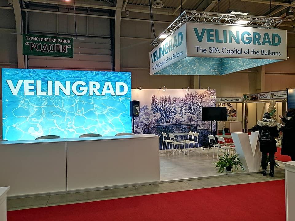 """Велинград е сред 360-те изложители на 37-та МТБ """"Ваканция и спа Експо"""""""