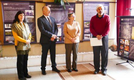 """В ИМ-Велинград официално беше представена изложбата """"България, Япония и наследството на цивилизациите"""""""